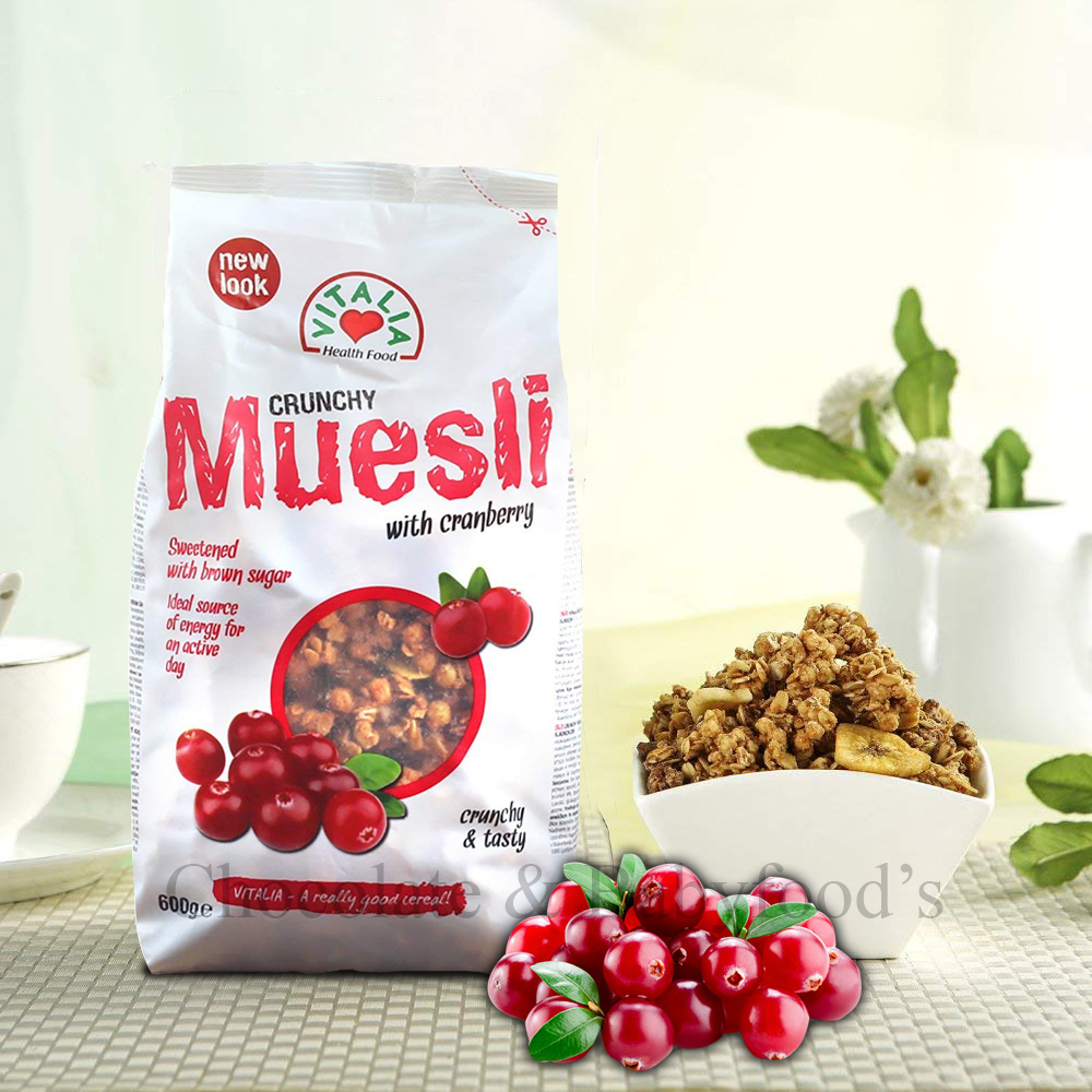 Vitalia crunchy muesli with cranberry 600gm