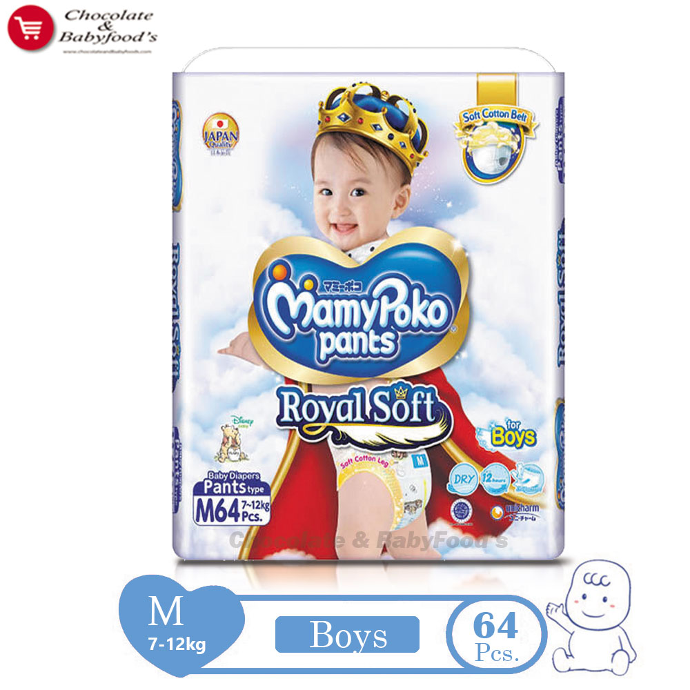 Mamy Poko Pants Royal Soft M-64 Boys