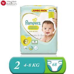 Pampers premium protection Jumbo pack Size- 2