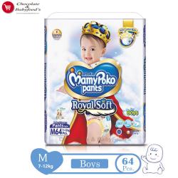 Mamy Poko Pants Royal Soft M-64 Boys